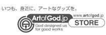 Art of God